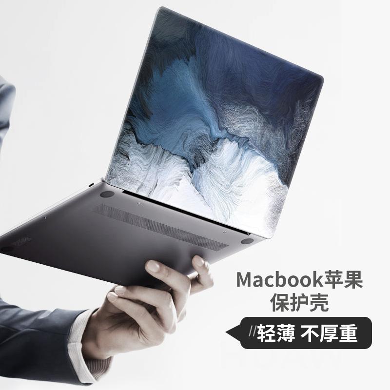 2018新款苹果电脑保护壳macbook笔记本pro13.3air13外壳12套11配件15寸mac