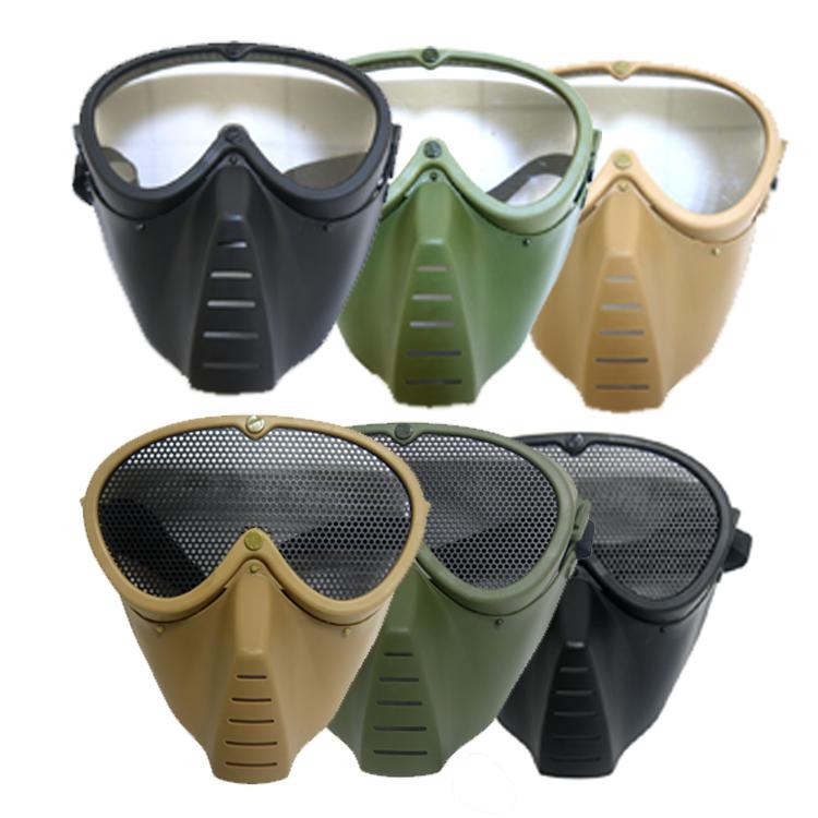 戶外小蜜蜂PC鏡片全臉防護面具CS野戰抗衝擊蒼蠅面具水彈槍面具