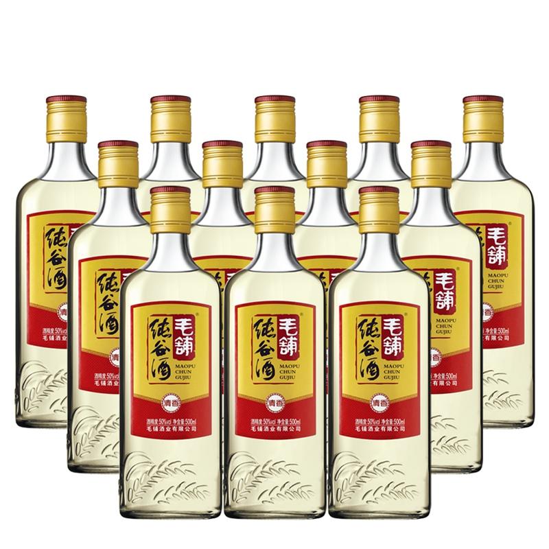 瓶高度清香白酒整箱装 12 500ml 度 50 劲牌毛铺纯谷酒 官方授权