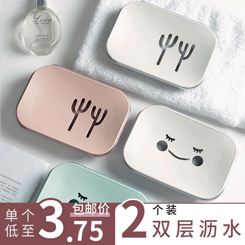 肥皂盒免打孔创意个性沥水卡通卫生间浴室家用肥皂盒架可爱香皂盒