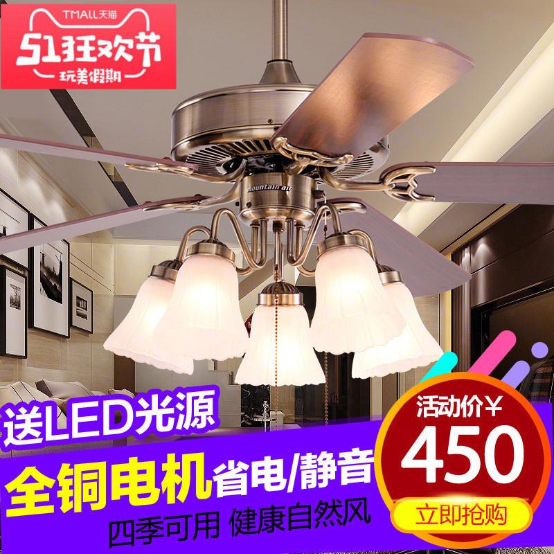 永怡御風吊扇燈 客廳風扇燈餐廳電扇燈簡約帶LED的木葉風扇吊燈