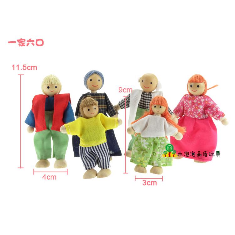 出丹麦过家家玩具木制小家具家私儿童房娃娃屋 女宝超爱角色扮演