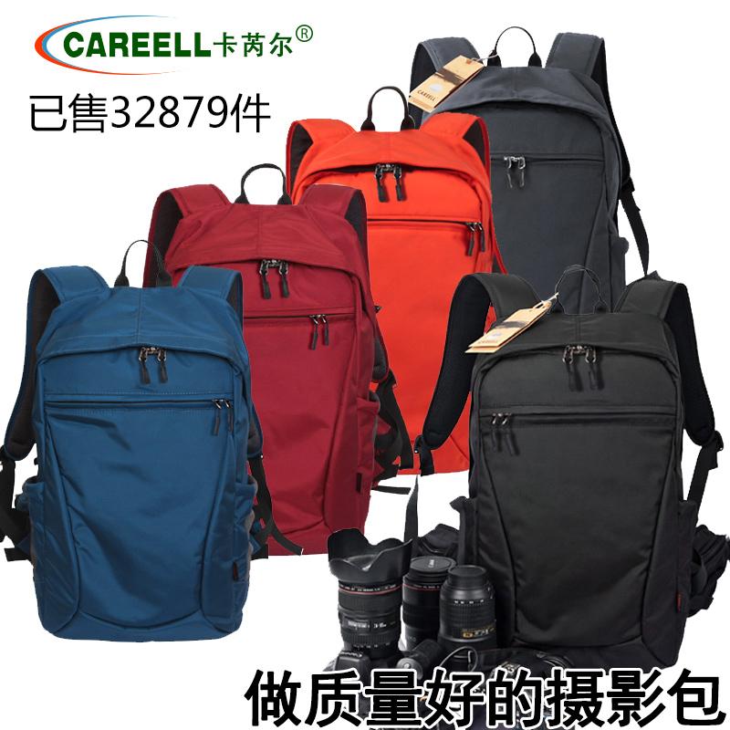 卡芮尔C3011 佳能尼康男女专业单反相机背包防水摄影包双肩多功能