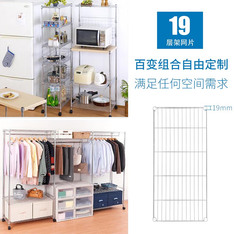 美之高DIY定製收納衣櫃廚房置物架陽臺收納架子自由組合整理神器