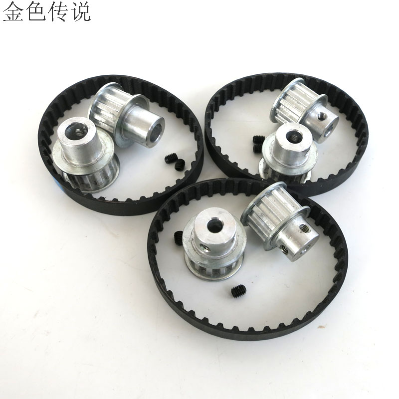 金属同步带轮套装 同步轮 皮带轮组套装 金属传动 机械制作 5mmV