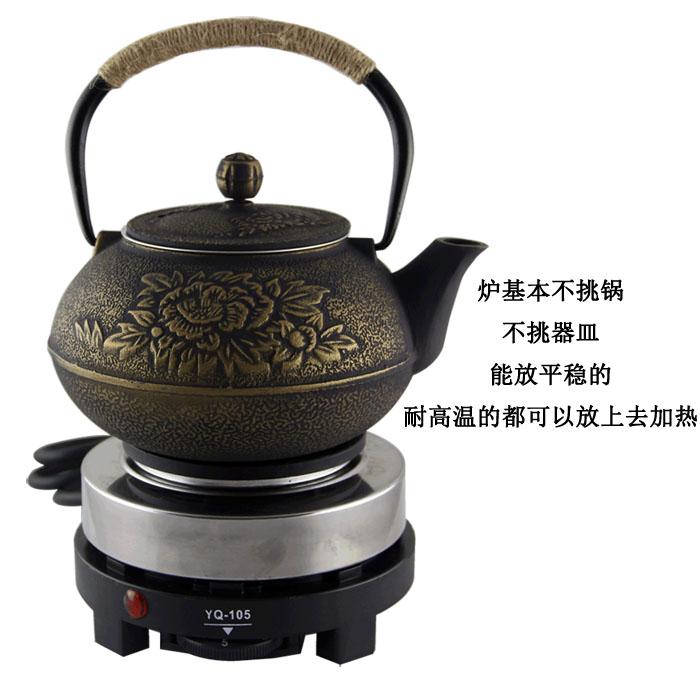 加热炉小电炉迷你煮面咖啡炉DIY唇膏口红烧杯罐罐茶炉电热炉500瓦