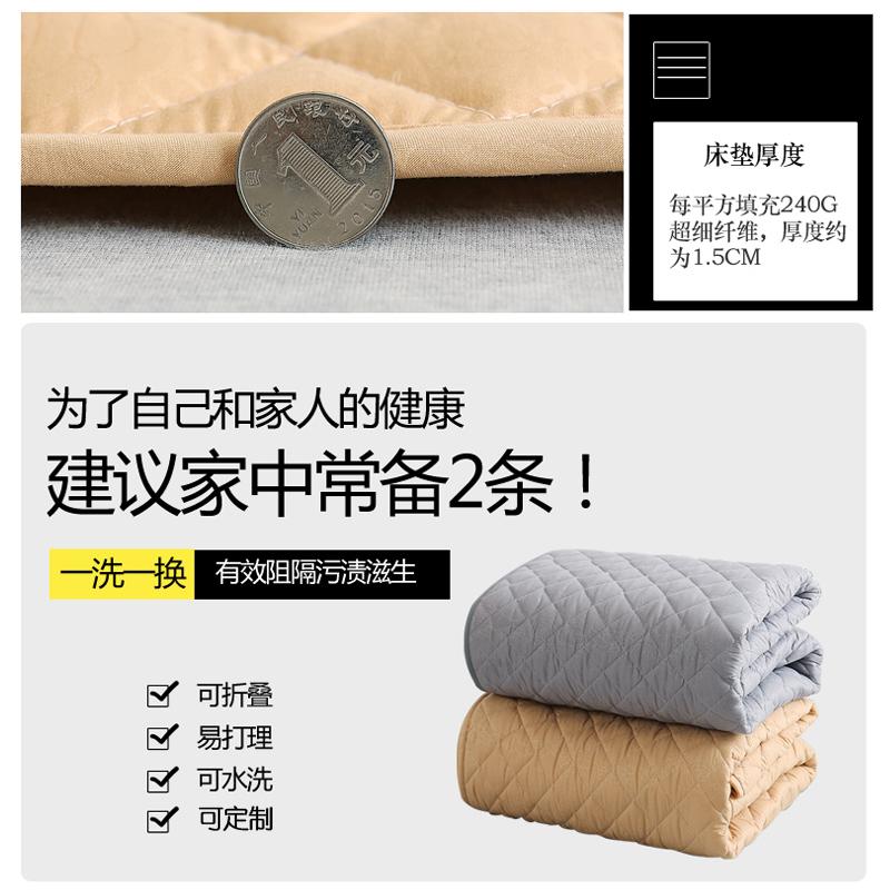 床垫软垫1.8m床褥子双人折叠保护垫子薄学生防滑1.2米单人垫被1.5