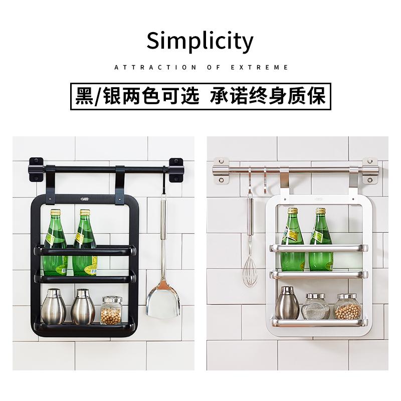 免打孔厨房置物架壁挂黑色太空铝刀架挂杆锅盖架调味料架墙上挂件