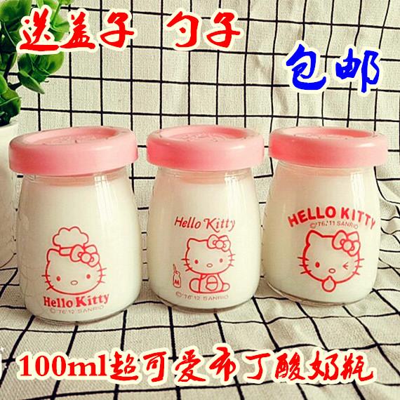 包郵hello kitty布丁瓶 100ml無鉛玻璃布丁瓶 加強蓋布丁杯酸奶瓶