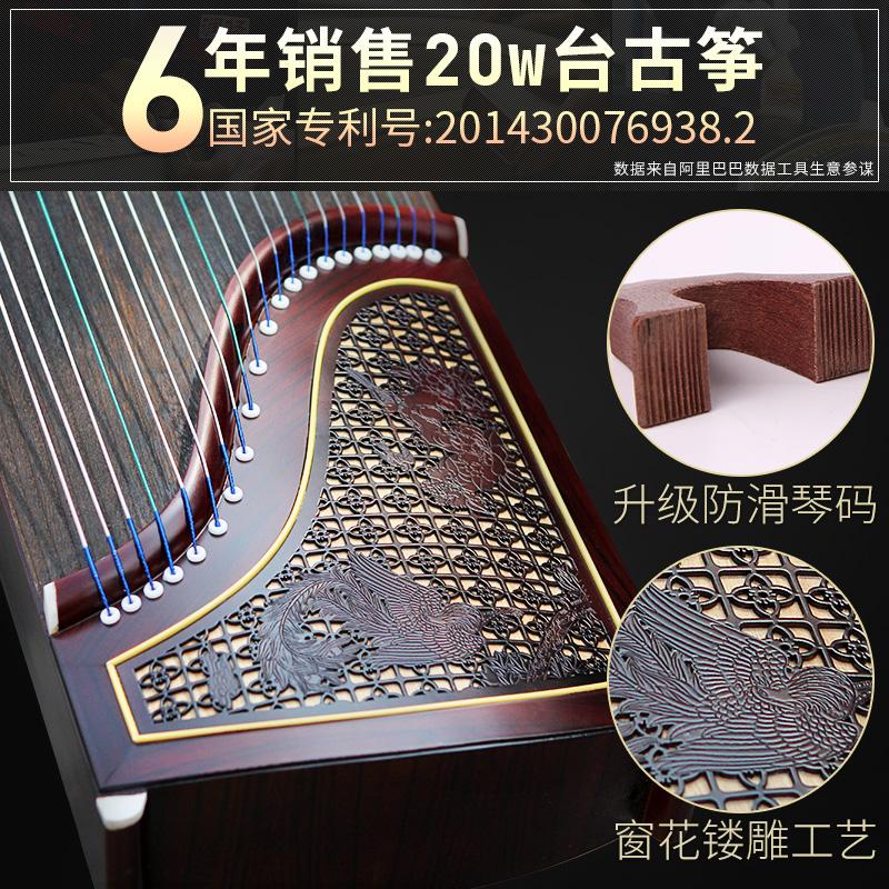 初学者考级扬州演奏乐器 百凤朝阳专业教学入门挖嵌琴 润扬古筝