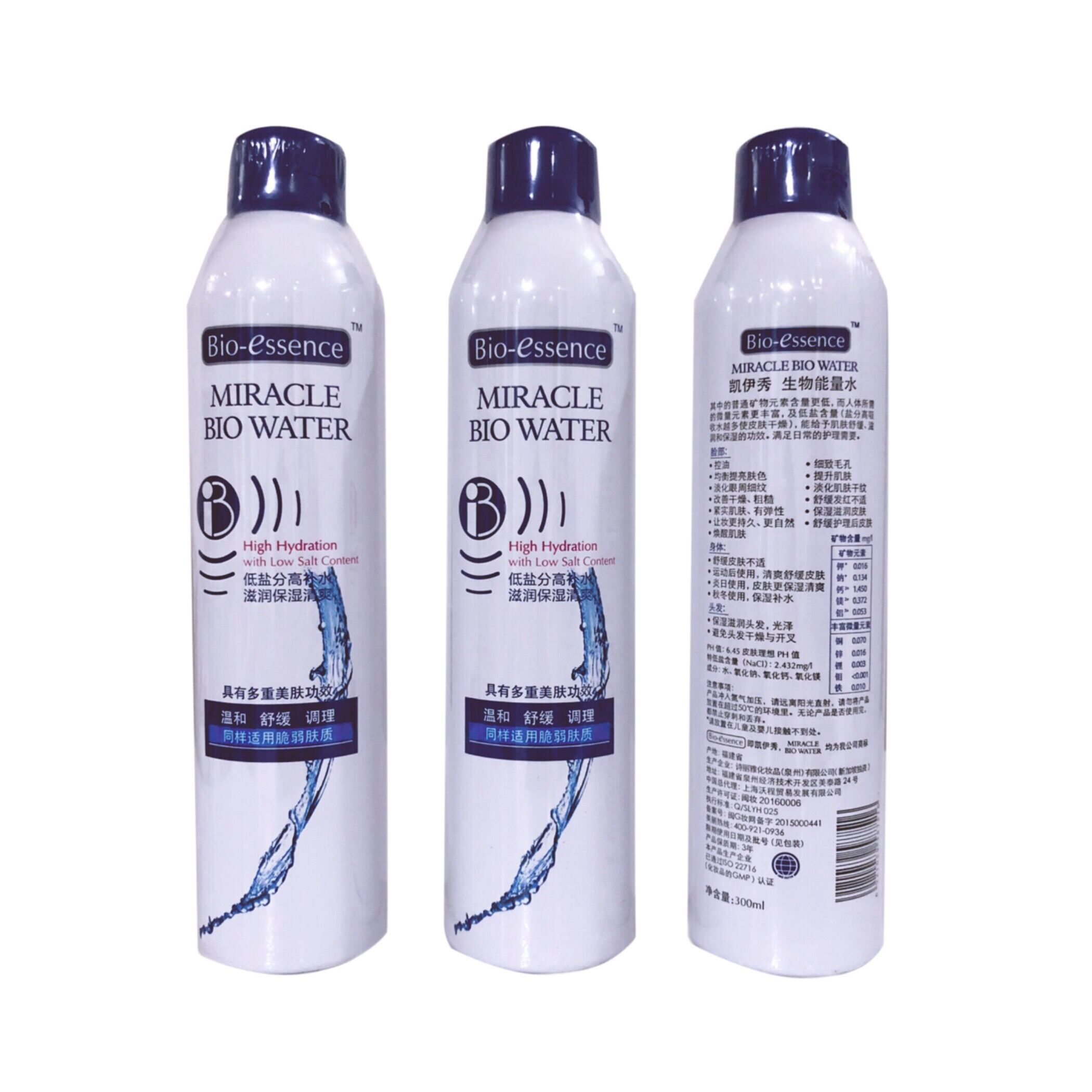 瓶补水舒缓定妆晒后修复 300ML3 正品凯伊秀生物能量泉水面部喷雾