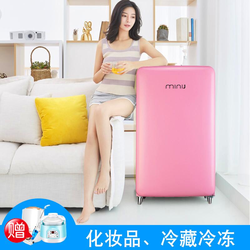 小吉MINIJBC-121FA復古單門冷藏冷凍面膜小型粉色家用化妝品冰箱