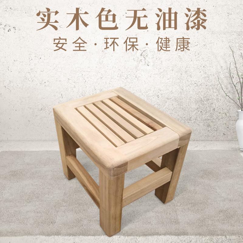 香樟木镂空凳子传统榫卯工艺无钉无胶实木凳子时尚家用矮凳小凳子