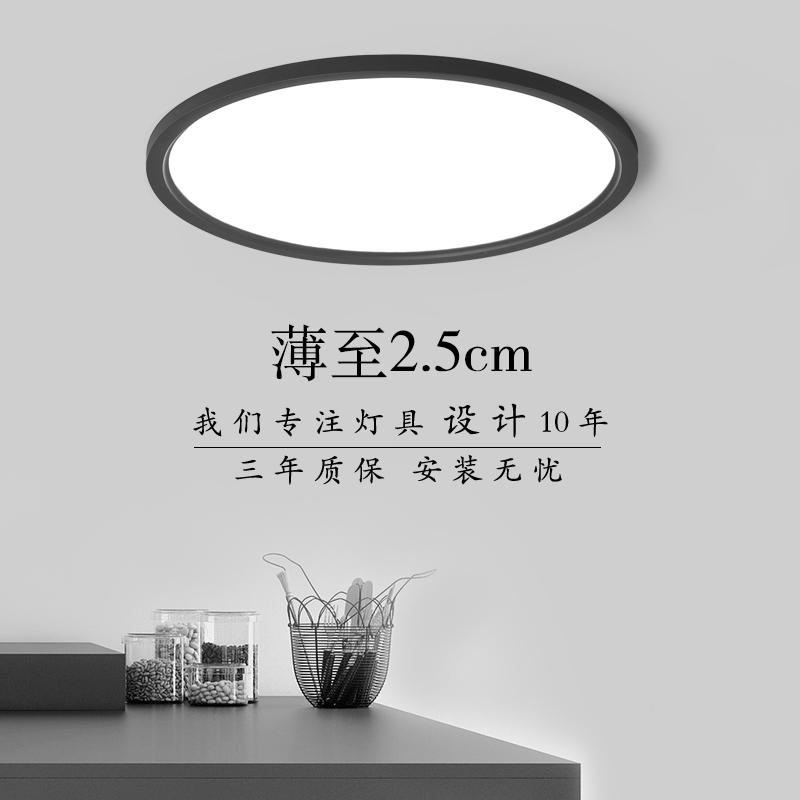 个性创意圆形客厅走廊书房灯具