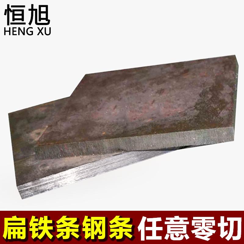 方铁条板冷拉扁钢条扁铁条扁钢条方钢条油钢条激光零切割定制加工