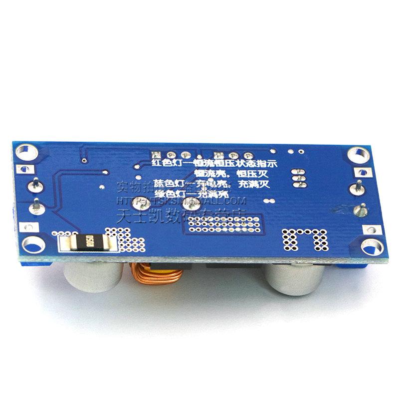 5A 大电流 恒压恒流 DC-DC降压电源模块 板 LED驱动锂电池充电