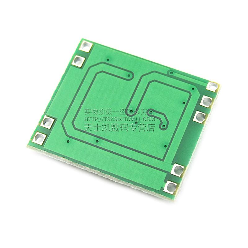 微型数字功放板 2*3W D类PAM8403功放模块2.5~5V可USB供电diy小型迷你音箱音响小电路板配件功放音频放大器