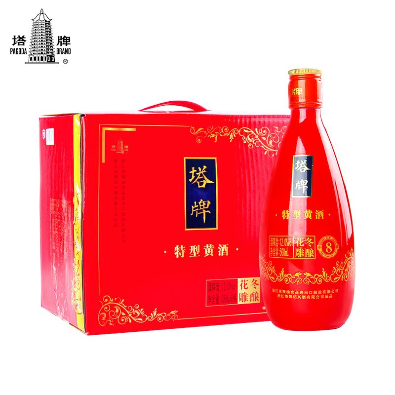 塔牌 八年冬酿花雕酒 半干型黄酒 500mlx6瓶礼盒装