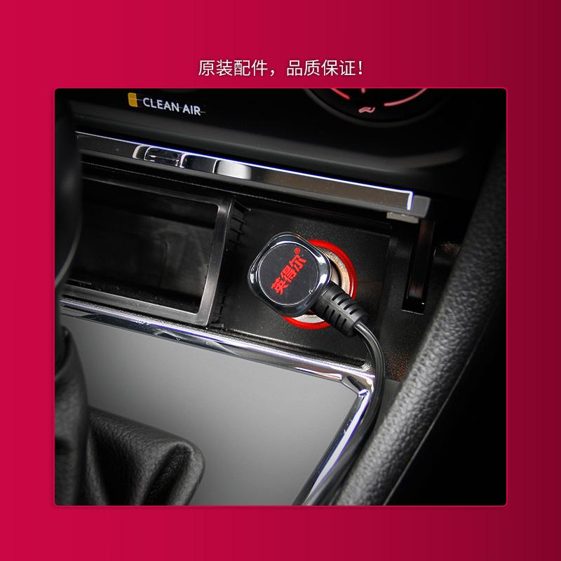 英得尔车载冰箱专用4米直流车用电源线 12V/24V点烟器接口通用