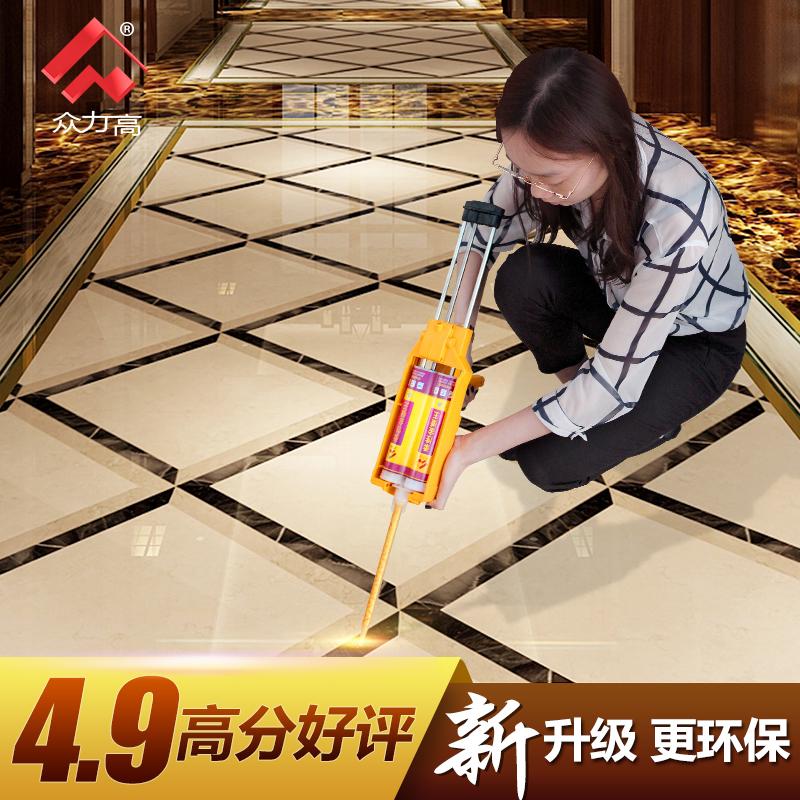 众力高美缝剂瓷砖地砖专用品牌十大美缝施工工具填缝剂胶防水家用