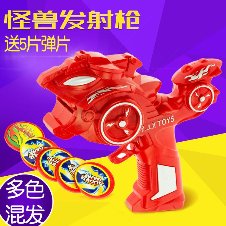 户外运动休闲传统玩具 发射机器人玩具 飞镖射击射箭类玩具批发