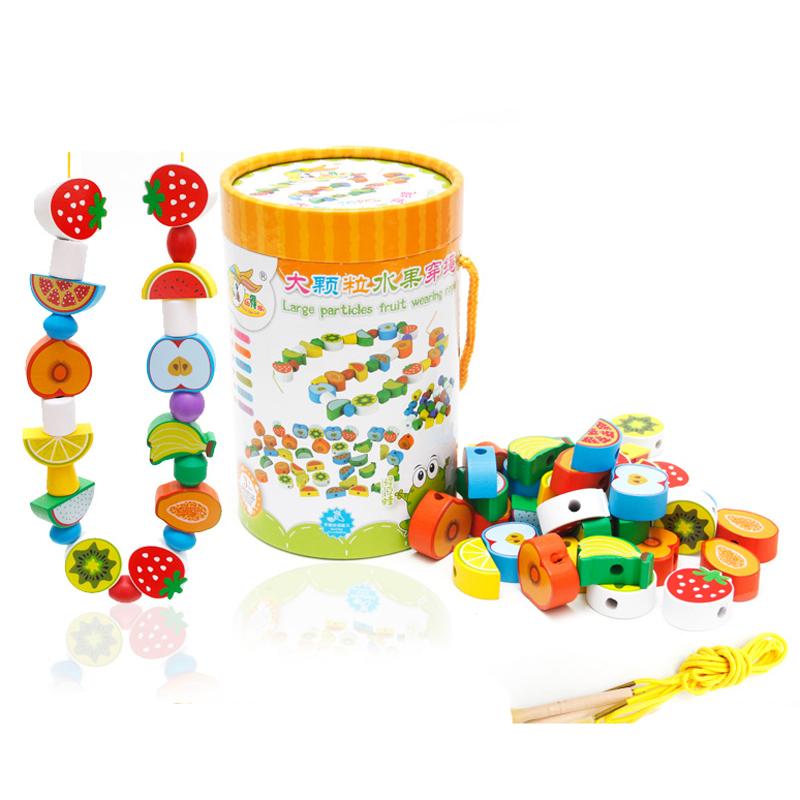 宝宝串珠婴幼儿童早教益智男女孩穿绳线穿珠子智力玩具1-2-3周岁