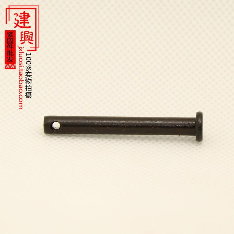 GB882发黑平头带孔销轴 T型销轴/定位销 插销子M4M5M6M8M10M12销