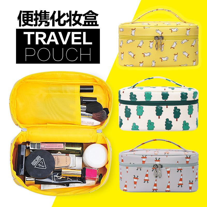 化妆包女网红大容量便携韩国化妆袋箱简约化妆品收纳盒包小手提