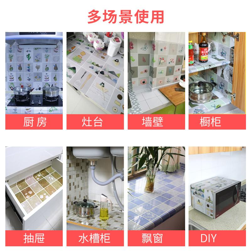 厨房防油贴纸耐高温防水自粘瓷砖贴墙纸柜灶台用油烟机贴壁纸墙贴