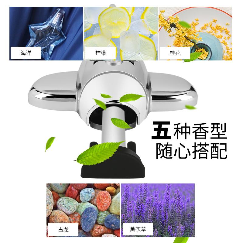车载香水出风口汽车风扇车内装饰品用品创意空调空军二号一号三号