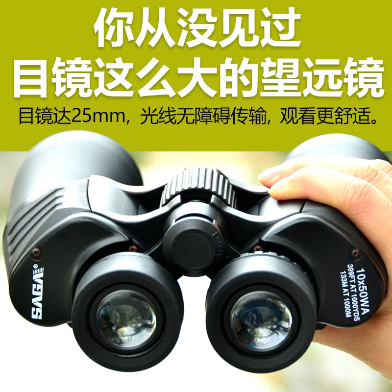 SAGA薩伽雙筒保羅變焦望遠鏡軍事用夜視高倍夜間高清戶外10倍手機