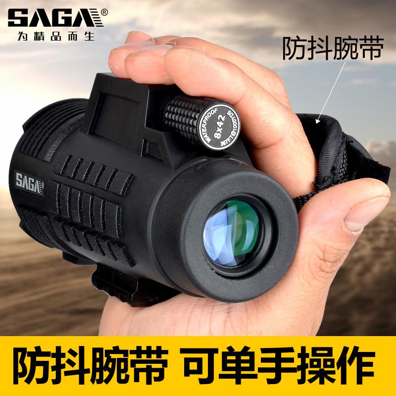 SAGA防水望遠鏡單筒高倍高清袖珍微光夜視望眼鏡戶外接手機非紅外