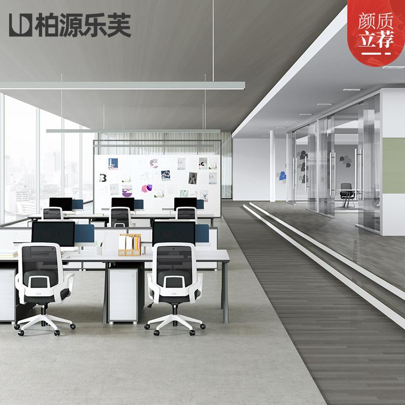 柏源乐芙办公室时尚家具办公桌简约现代组合屏风工作位职员桌子