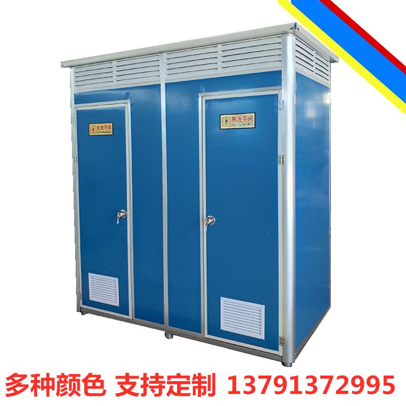 家用洗手间室外淋浴房 工地景区简易公厕 定制户外移动厕所卫生间
