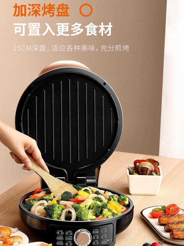 九阳电饼铛电饼档家用双面加热烙饼锅正品自动断电加大加深煎饼机 - 图2