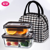Ann buy heat-resistant glass lunch box microwave heating partition with lid bowl office worker sealed lunch box fresh box