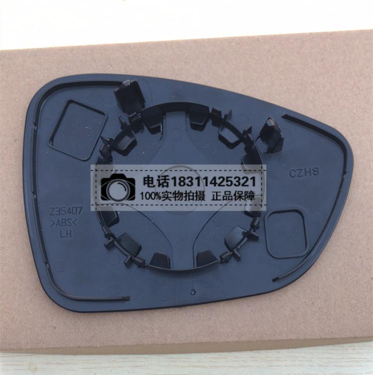 标致206 207 307 207CC 2008 3008 4008 标志倒车镜反光后视镜片