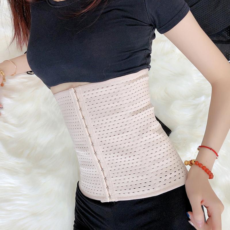 塑腰收腹神器夏天薄款腰封束腰绑带女瘦身收腹带塑身衣燃脂束腹带