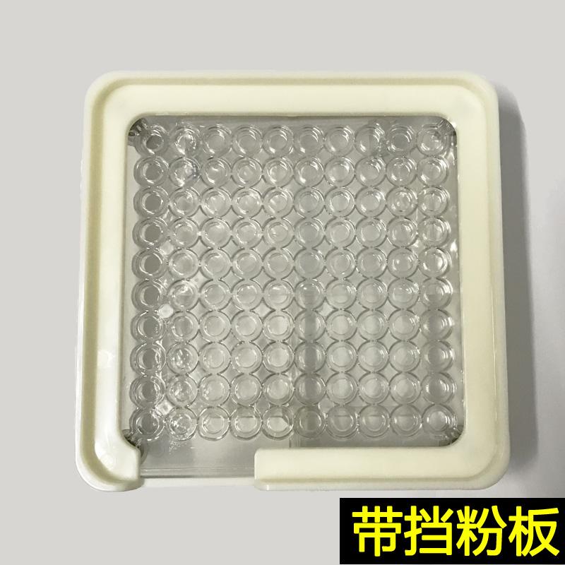 胶囊板灌装器0#100孔胶囊填充板胶囊壳灌装机家用装粉神器装药器