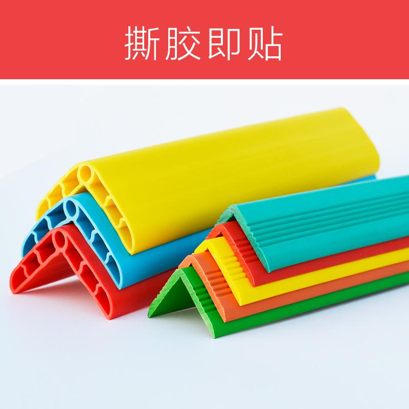 儿童防撞条加厚加宽墙贴软包护角家用墙角包边安全条防碰撞保护条