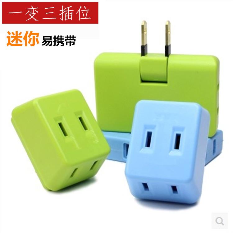電源轉換插頭迷你一轉三一分二拖三旅遊便攜帶一變多位轉換器插座