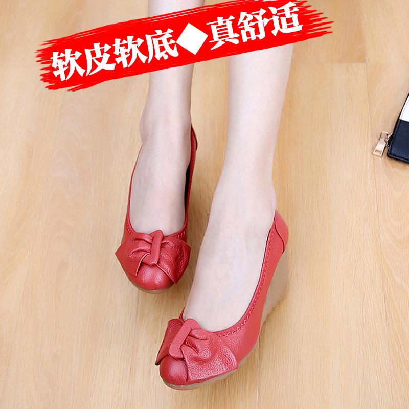 春秋季坡跟浅口白色皮鞋女高跟鞋护士工作鞋小白鞋单鞋真皮妈妈鞋主图