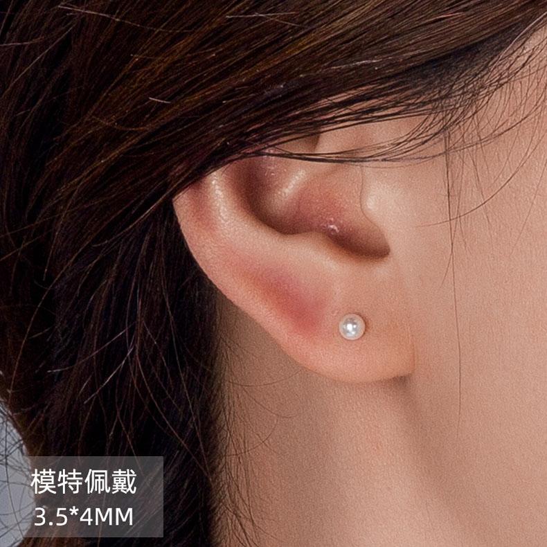 18K玫瑰金黄金拧螺丝耳钉女海水珍珠耳骨钉气质优雅AU750