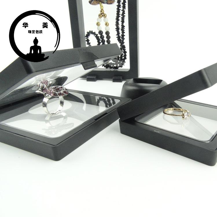 PE薄膜悬浮展示盒亚克力透明展示架子珠宝饰品包装佛珠收纳盒