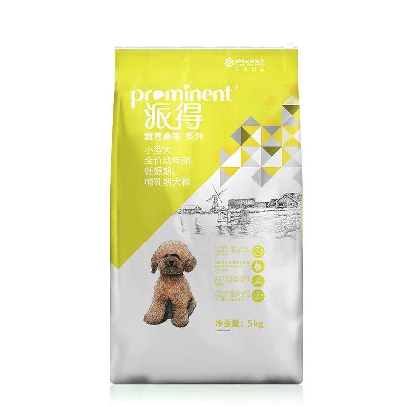 派得 幼犬狗粮5kg10斤小型犬通用型泰迪博美斗牛松狮西施柯基鹿犬优惠券