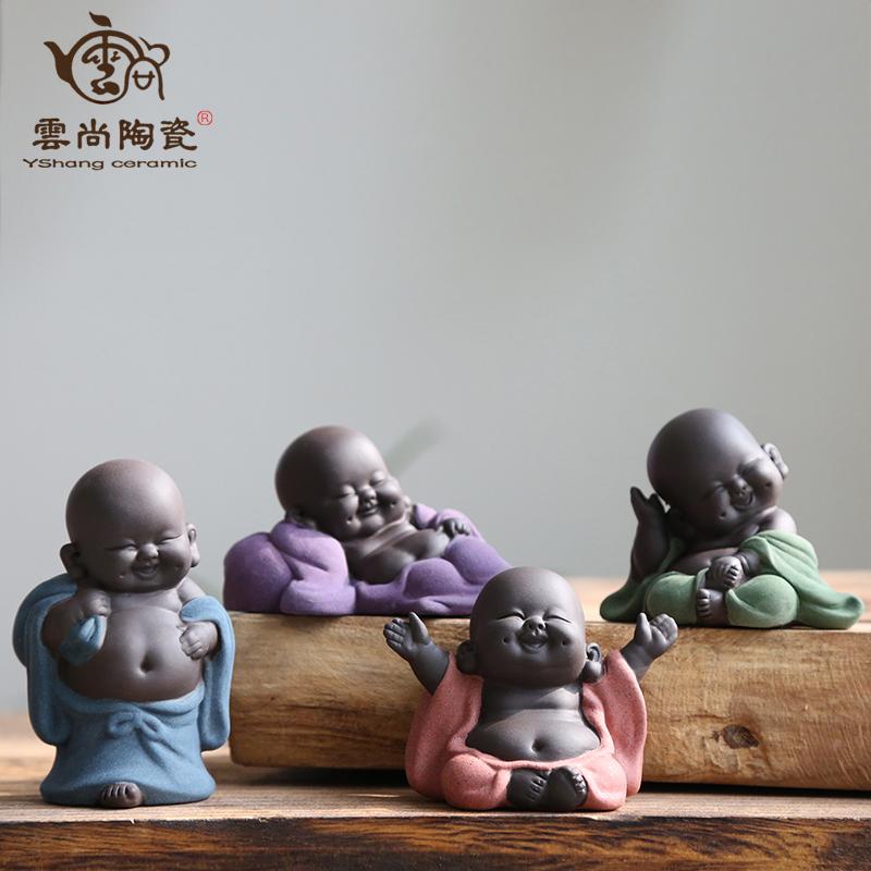 云尚 大肚弥勒佛茶宠摆件 精品宜兴紫砂可养花盆摆件茶玩茶具配件