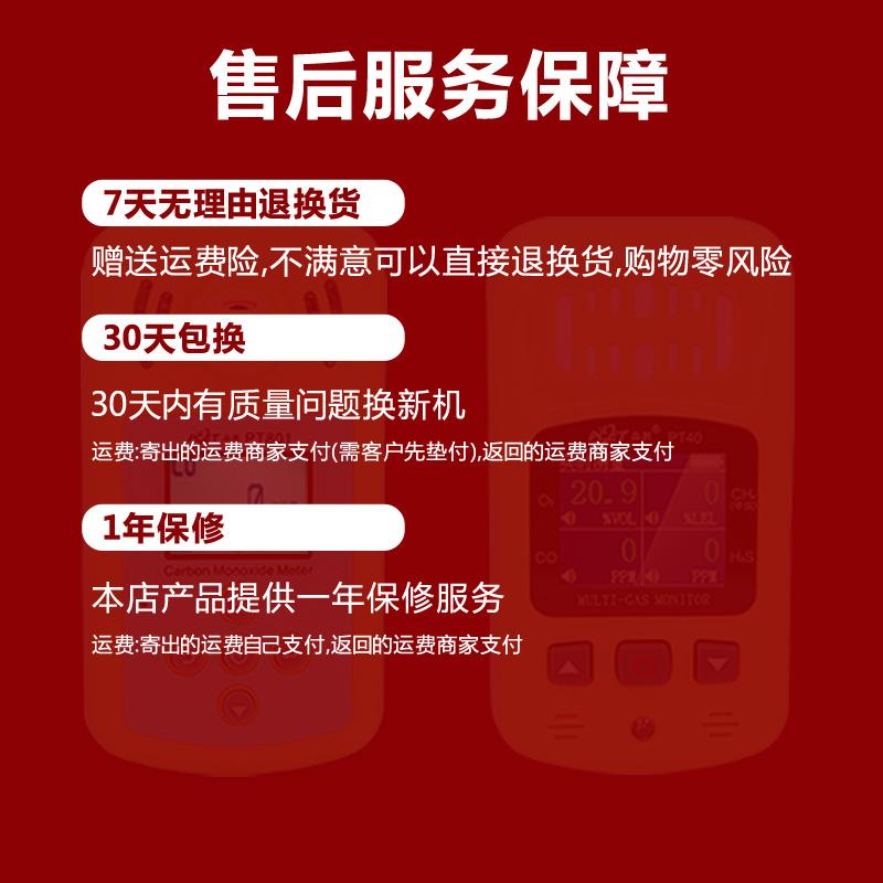 四合一气体检测仪有毒有害气体检测仪可燃气体一氧化碳氧气检测仪