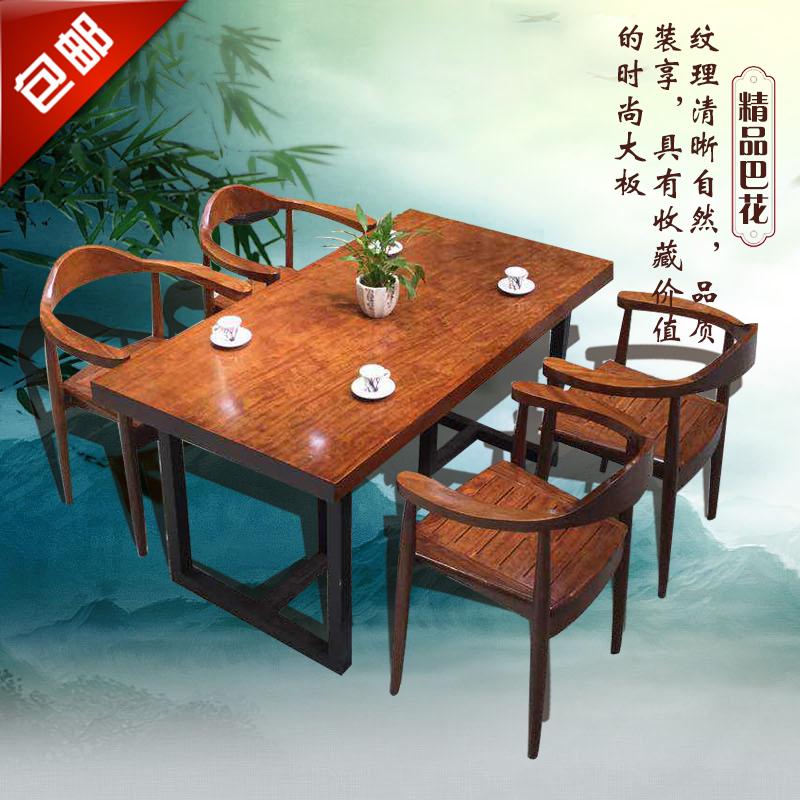 奥坎大板桌实木大板老板桌会议桌长条桌巴花大板原木职员办公桌椅