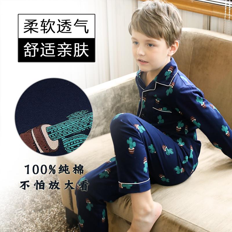 儿童睡衣男孩春秋纯棉秋季套装小男孩长袖12中大童15岁男童家居服