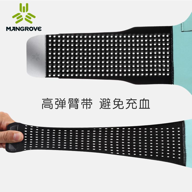 跑步手机臂包户外男女运动装备健身手机臂套可触屏臂袋手腕包通用